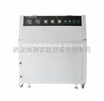 SC/ZN-P紫外老化试验机,紫外箱