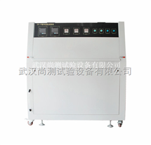 SC/ZN-P荧光灯紫外老化可程式试验箱