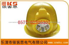 强光防爆头灯 - 海洋王M6502长寿帽灯,依客思帽灯