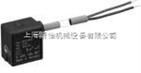 0830100372德产原装力士乐0830100372传感器,BOSCH0830100372传感器