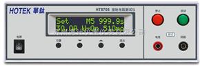 华钛HT8705接地电阻测试仪