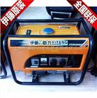伊藤动力YT3600DC 伊藤3KW汽油发电机