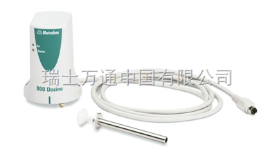 800Dosino自动配液装置