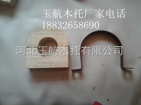 厂家批发中央空调木托码 淮南销售地址