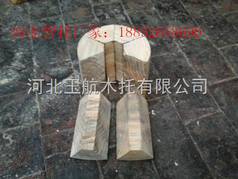 抚顺水管木垫块/四平水管木垫块/厂家地址