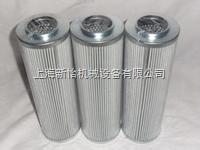 R928028409上海新怡直供BOSCH R928028409 滤芯/REXROTH R928028409 滤芯