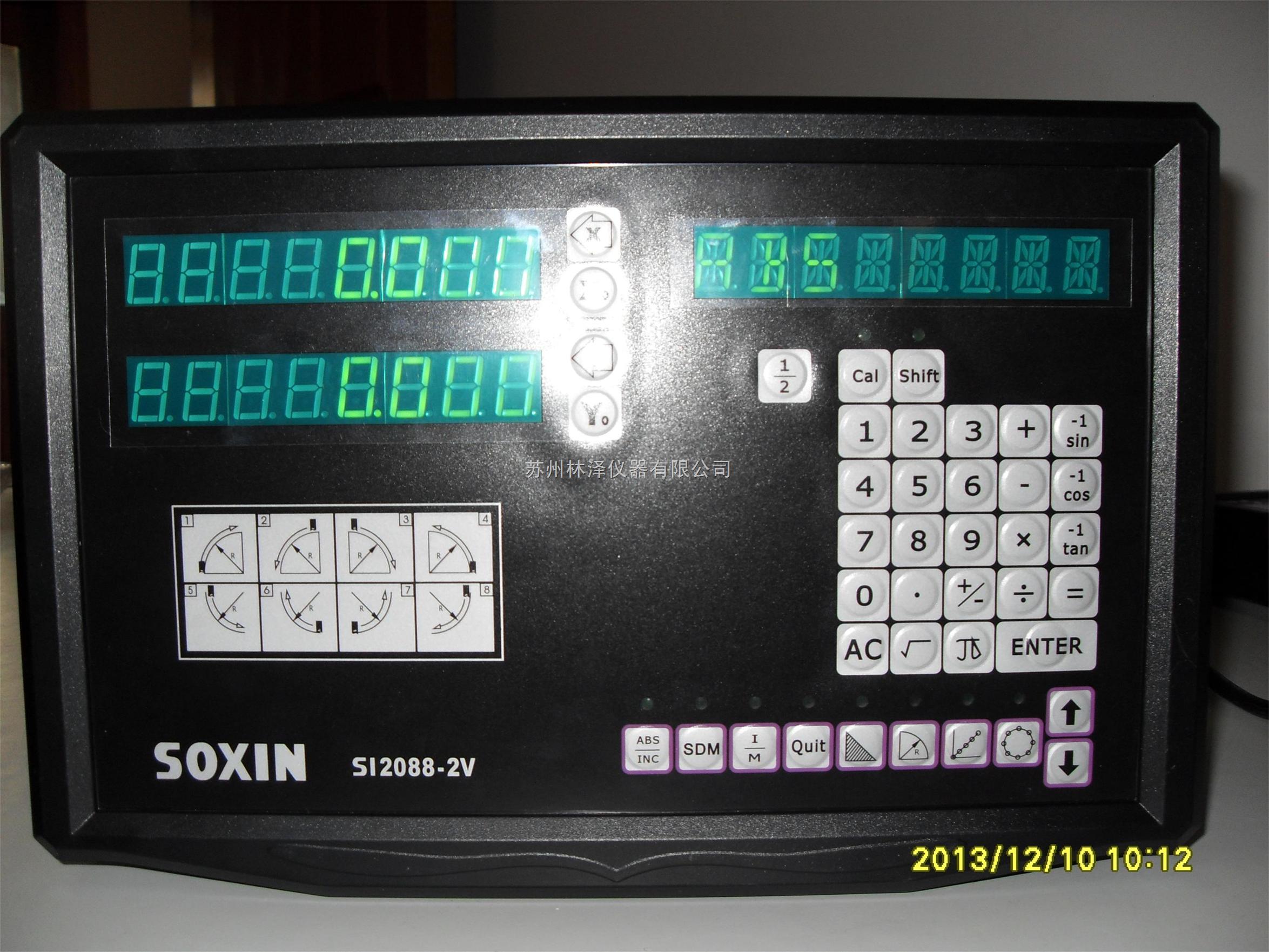 mtb-96数显表接线图