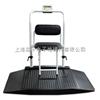 天津哪里有卖电子轮椅秤