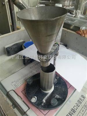 FT-604粉體專用密度儀,固體材料密度儀,吸水率、孔隙率測試儀