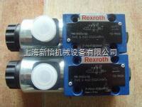ABZFV-HE2-1X/V-B主推进口BOSCH ABZFV-HE2-1X/V-B齿轮泵/德产力士乐ABZFV-HE2-1X/V-B齿轮泵