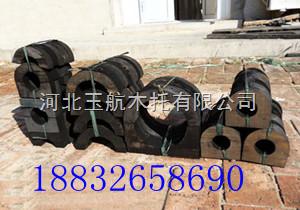 防震型防腐木托/防震型防腐木托厂家/防震型防腐木托价格