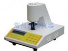 WSB-2A 全自动白度仪|白度计价格