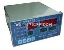 养护箱控制器