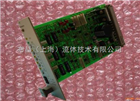 放大器VT-VSPA1-1-1X
