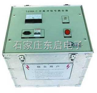 zd08-s100a 二次脉冲信号耦合器 电缆高阻闪络性故障测量耦合器