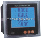 YFW-96BH3智能功率表
