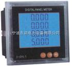 YFW-72Q3功率因數表