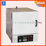 高温灰化炉