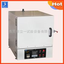 LY-612高温灰化炉