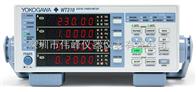 WT310日本横河WT310数字功率计