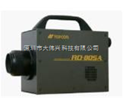 RD-80SR拓普康色彩应答测试仪