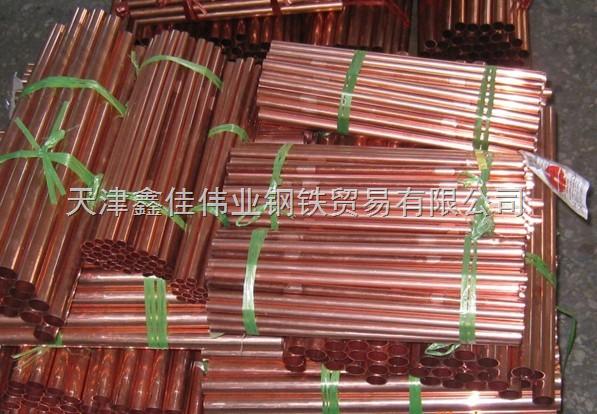 上海医用脱脂紫铜管,医用脱脂铜管价格