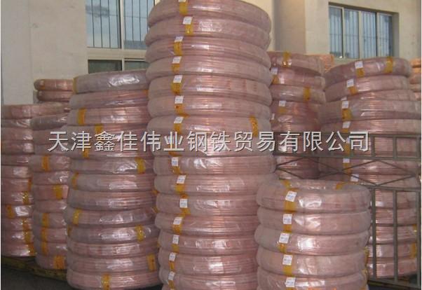 上海脱脂紫铜管价格,脱脂紫铜管厂家