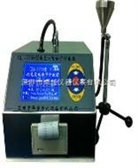 ZY-3350型激光塵埃粒子計數器