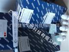 广州Qiagen代理商,广州经销商