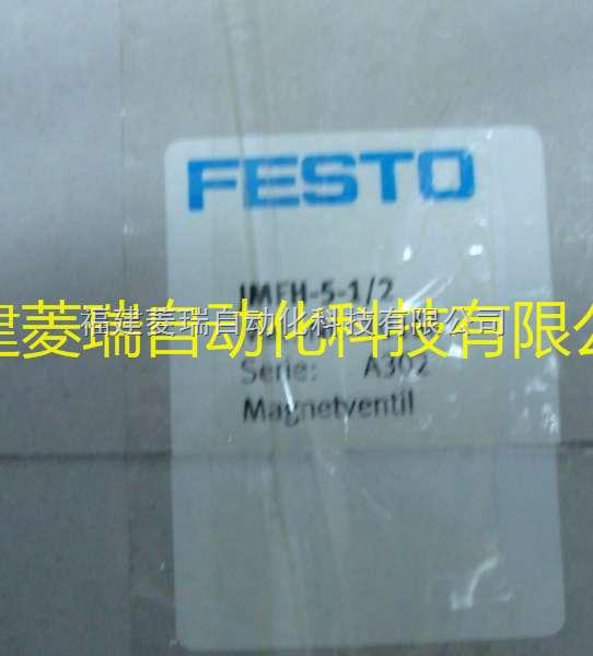 FESTO(费斯托)10166电磁阀JMFH-5-1/2现货特价