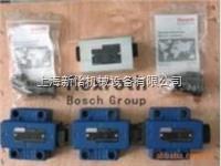 全系列气动元件原装德产全系列博世力士乐气动元件,BOSCH-REXROTH气动元件