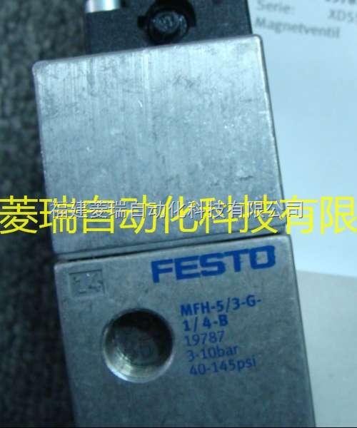 FESTO(费斯托)19787电磁阀MFH-5/3G-1/4-B特价