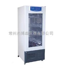 恒温药品冷藏箱