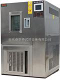 GDW系列江苏高低温试验箱