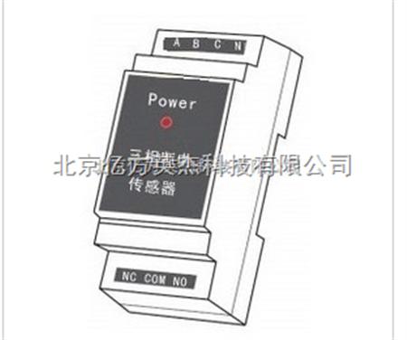 北京无线断电报警器