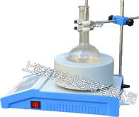 ZNCL-TS智能數顯磁力(電熱套)攪拌器