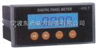 YFW-96H3功率因数表