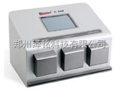 多通道干式生化分析仪/医院三通道干式生化分析仪*