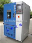 QL—500智能型臭氧老化试验箱厂家