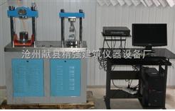 电液伺服压力试验机|电液式压力试验机