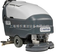 力奇SC800洗地機