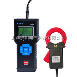 ETCR8000B-漏电流监控记录仪