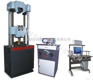QJWE钢筋液压试验机