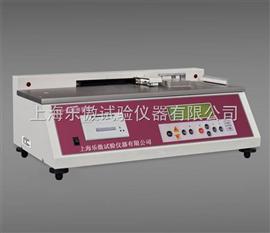 MXD-02摩擦系数仪