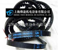 XPB1460/5VX580美国盖茨XPB1460/5VX580带齿三角带/耐高温皮带/空压机皮带