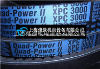 进口美国XPC2240盖茨三角带带齿