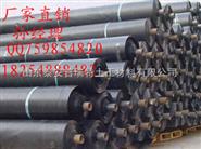 安庆土工膜厂家18254888482