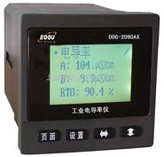 DDG-2090AX高温电导率分析仪,纯水电导率