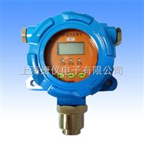 TY1120固定式氫氣檢測變送器(防爆型,現場濃度顯示,光報警)