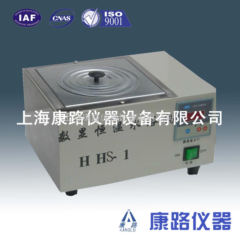 实验室常用设备 恒温/加热/干燥设备 恒温水浴/油浴锅 上海康路仪器